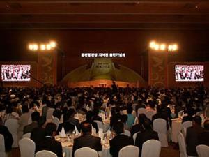 6月1日、ソウル市のCOEXの国際展示場で行われた出版記念会